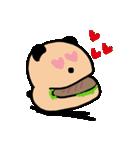パン屋のパンダ 毎日おいしい(個別スタンプ:21)