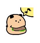パン屋のパンダ 毎日おいしい(個別スタンプ:23)