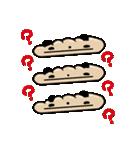 パン屋のパンダ 毎日おいしい(個別スタンプ:35)