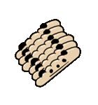 パン屋のパンダ 毎日おいしい(個別スタンプ:36)