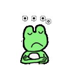 かえるのケロンチ -いそがしい人向け-(個別スタンプ:02)