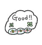英語の幸せペンギンさん2(個別スタンプ:09)