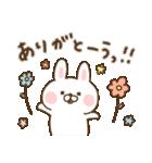ゆるシンプル〜出っ歯うさぎ〜(個別スタンプ:01)