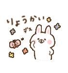 ゆるシンプル〜出っ歯うさぎ〜(個別スタンプ:02)