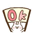 ゆるシンプル〜出っ歯うさぎ〜(個別スタンプ:03)