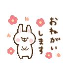 ゆるシンプル〜出っ歯うさぎ〜(個別スタンプ:04)