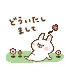 ゆるシンプル〜出っ歯うさぎ〜(個別スタンプ:05)
