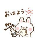 ゆるシンプル〜出っ歯うさぎ〜(個別スタンプ:07)