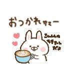 ゆるシンプル〜出っ歯うさぎ〜(個別スタンプ:08)