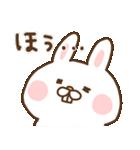 ゆるシンプル〜出っ歯うさぎ〜(個別スタンプ:09)