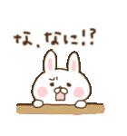 ゆるシンプル〜出っ歯うさぎ〜(個別スタンプ:10)