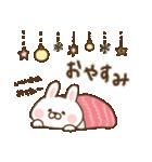ゆるシンプル〜出っ歯うさぎ〜(個別スタンプ:12)