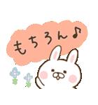 ゆるシンプル〜出っ歯うさぎ〜(個別スタンプ:14)