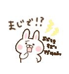 ゆるシンプル〜出っ歯うさぎ〜(個別スタンプ:18)