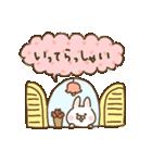 ゆるシンプル〜出っ歯うさぎ〜(個別スタンプ:22)