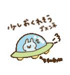 ゆるシンプル〜出っ歯うさぎ〜(個別スタンプ:26)