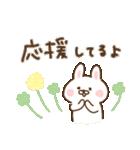 ゆるシンプル〜出っ歯うさぎ〜(個別スタンプ:29)