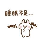 ゆるシンプル〜出っ歯うさぎ〜(個別スタンプ:31)