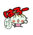 [のりこ]の便利なスタンプ!2(個別スタンプ:01)