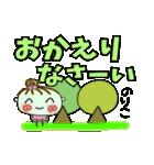 [のりこ]の便利なスタンプ!2(個別スタンプ:05)