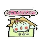 [なおみ]の便利なスタンプ!2(個別スタンプ:03)
