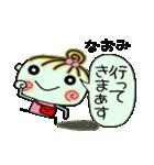 [なおみ]の便利なスタンプ!2(個別スタンプ:04)