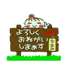 [なおみ]の便利なスタンプ!2(個別スタンプ:11)