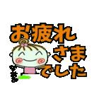 [なおみ]の便利なスタンプ!2(個別スタンプ:14)