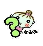 [なおみ]の便利なスタンプ!2(個別スタンプ:30)