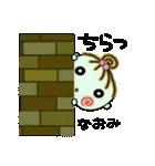 [なおみ]の便利なスタンプ!2(個別スタンプ:35)