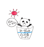パンダのダジャレでごあいさつ(個別スタンプ:03)