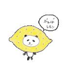 パンダのダジャレでごあいさつ(個別スタンプ:08)