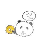 パンダのダジャレでごあいさつ(個別スタンプ:19)