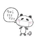 パンダのダジャレでごあいさつ(個別スタンプ:21)
