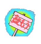 ポメ村さんの飲み会(個別スタンプ:14)