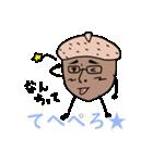 おちゃめな評論家 どんどどんぐりーズ編(個別スタンプ:01)