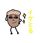 おちゃめな評論家 どんどどんぐりーズ編(個別スタンプ:02)