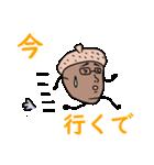 おちゃめな評論家 どんどどんぐりーズ編(個別スタンプ:07)