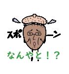 おちゃめな評論家 どんどどんぐりーズ編(個別スタンプ:08)