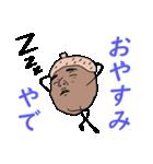 おちゃめな評論家 どんどどんぐりーズ編(個別スタンプ:16)