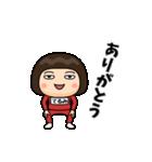 芋ジャージの【てるみ】動く名前スタンプ(個別スタンプ:18)