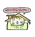 [けいこ]の便利なスタンプ!2(個別スタンプ:03)