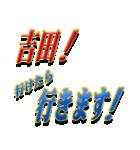★吉田さん専用★シンプル文字大(個別スタンプ:39)