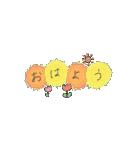 手書き文字のゆるスタンプ(基本002)(個別スタンプ:01)