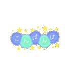 手書き文字のゆるスタンプ(基本002)(個別スタンプ:03)