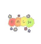手書き文字のゆるスタンプ(基本002)(個別スタンプ:07)