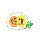 手書き文字のゆるスタンプ(基本002)(個別スタンプ:13)