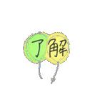 手書き文字のゆるスタンプ(基本002)(個別スタンプ:17)