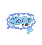 手書き文字のゆるスタンプ(基本002)(個別スタンプ:18)