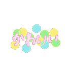 手書き文字のゆるスタンプ(基本002)(個別スタンプ:19)